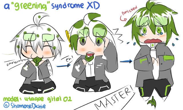 File:Green-ing.jpg
