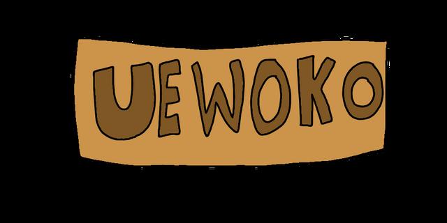 File:Uewokologo.png