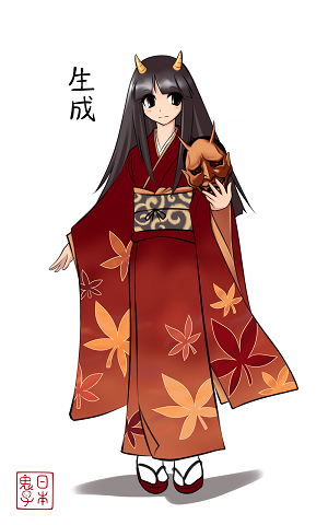 File:Oniko official.PNG