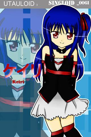 File:Keiri Box Art.jpg