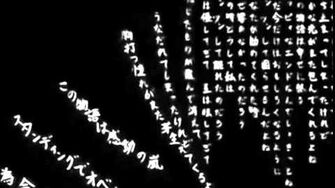 Morose Make Believe 【UTAU Kitamura Hanako】