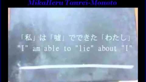 UTAU - 戯言スピーカー - Joking Speaker - MikaHeru Tanrei-Monoto