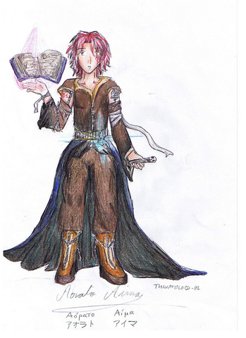 File:Aorato aima design by verniera-d56zl7s.png