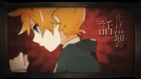 【UTAUカバー】A Love Story of a Certain Bakeneko 或る化け猫の恋物語 【UTAU Leneko】