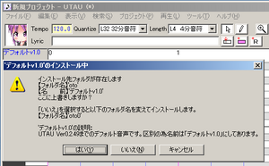 1-3voiceautoinstall8