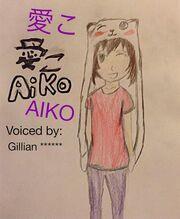 Aiko Profile Picture