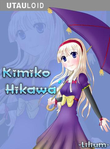 File:KIMIKO BOXART.jpg