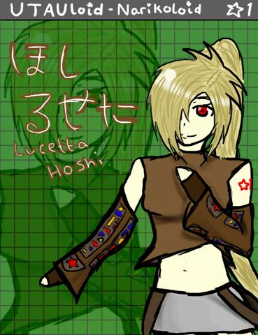 File:Lucetta Hoshi Box Art.png