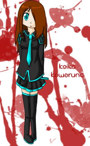 File:Keiko Kawarune Cover.png