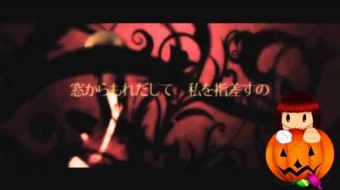【UTAUカバー 】 Lyin' Cryin' Pumpkin 【Misi】-0