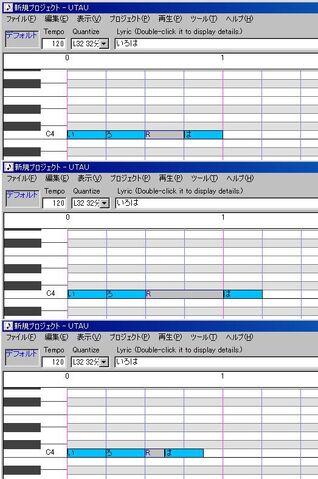 File:2-6-1notestretch4.jpg