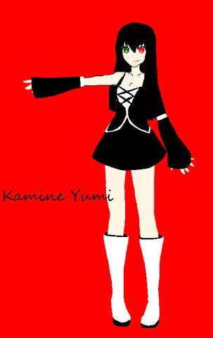 File:Kamine Yumi.jpg