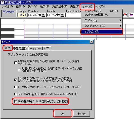 File:3-2nousedbatch.jpg