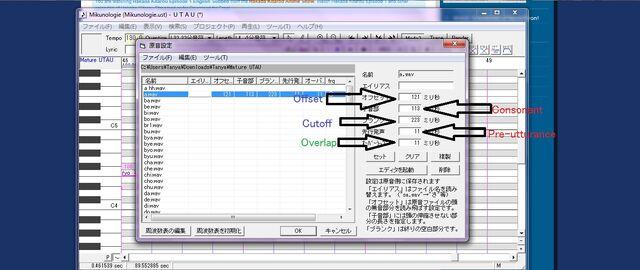File:Screenshot3.jpg
