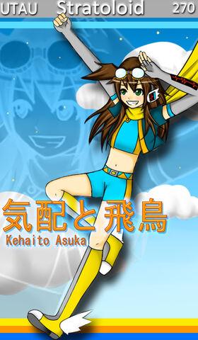 File:Asuka Kehaito box cover 1.jpg