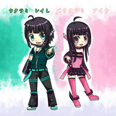 Reishi and Aiya chibiropa