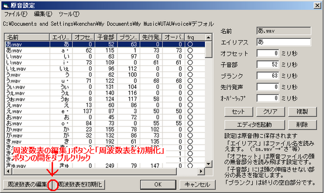 File:10-7frqmake1.png