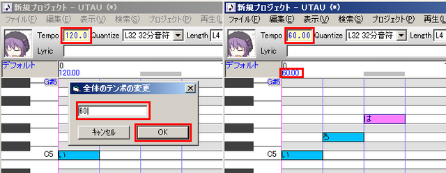 File:2-1tempo1.png