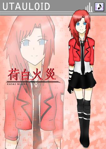 File:Nijiro Kasai Box Art 2-0.png