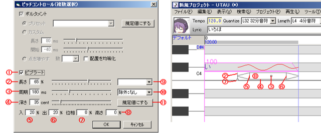 File:12-5mode2vibrateadjustment.png