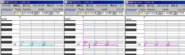 File:2-11-2volumechangeall3.jpg