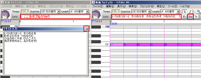 File:2-2noteandlyricadd4.png