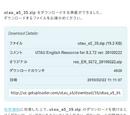 Installing UTAU on Ubuntu