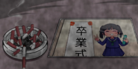 大人の背中 (Otona no Senaka)