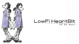 "Image of ""Lowfi HeartBit"""