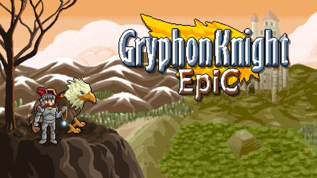File:Gryphon-Knight-Epic-title.jpg