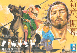 Chapter 323 cover