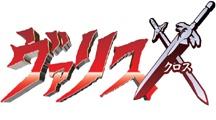 File:E logo.jpg