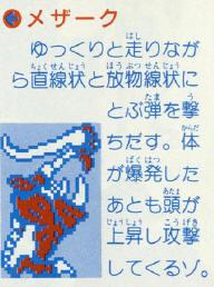 File:Mezaarkdesc.jpg