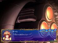 407140-valis-x-mezameyo-valis-no-senshitachi-windows-screenshot-looks