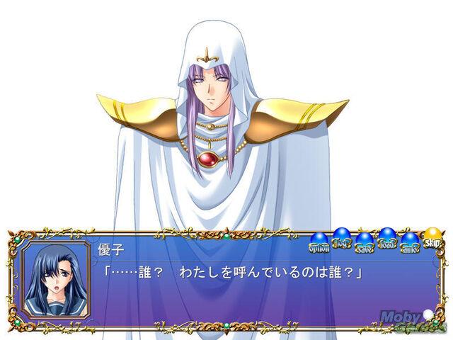 File:407045-valis-x-yuko-mou-hitotsu-no-sadame-windows-screenshot-mysterious.jpg