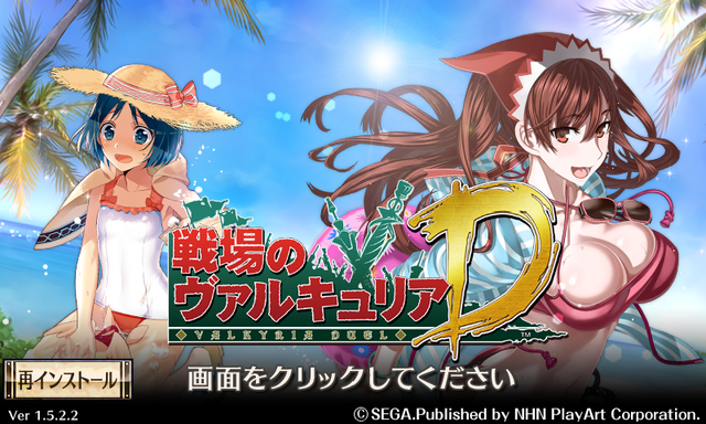 File:VCD Title Screen22.png