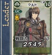 Leader Card