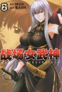 VC Manga Cover 2