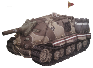 Imperial Tank Destroyer