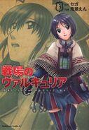 VC Manga JP 3