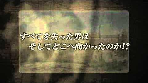 Valkyria Chronicles 3 - Extra Episode セルべリア、ナジアルを征く