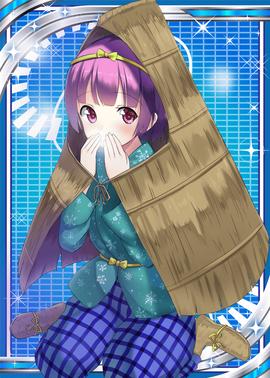 Yukinnko 2