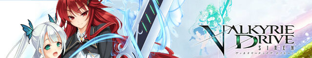 File:Valkyrie Drive Siren-Banner.jpg