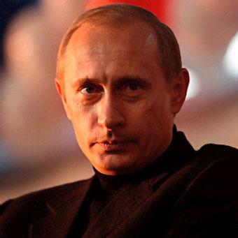 File:Putin5.jpg