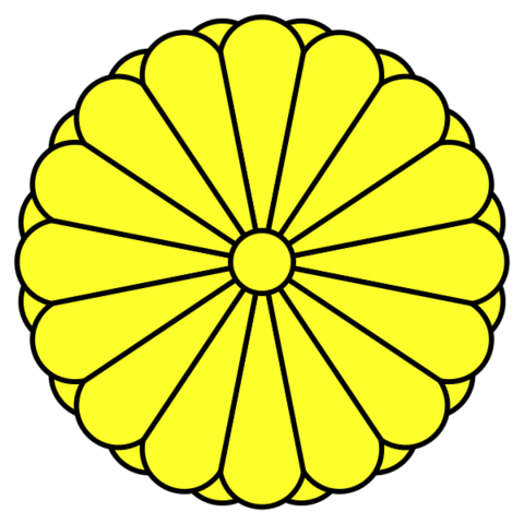 File:600px-Imperial Seal of Japan svg.png