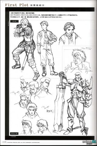 File:Valkyrie Profile-Material Collection Artbook Sketch 1.jpg