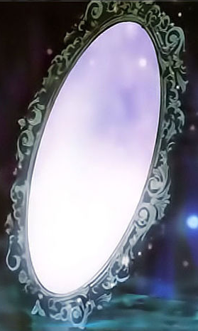 File:IllusionMirror.png