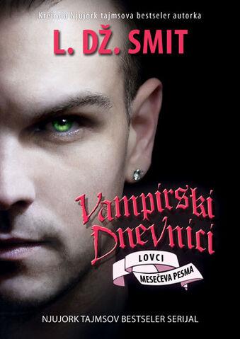 File:TVD9-Serbian.jpg
