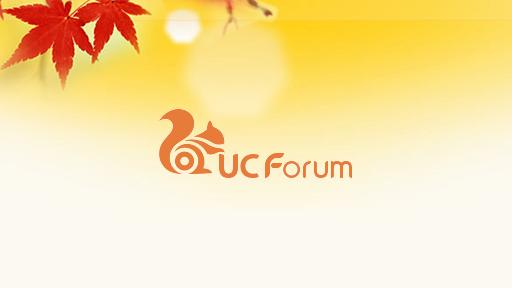 File:Forum-ucweb-com.png