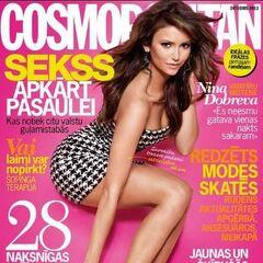 Cosmopolitan — Oct 2013, Latvia, Nina Dobrev